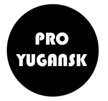 Pro-Yugansk