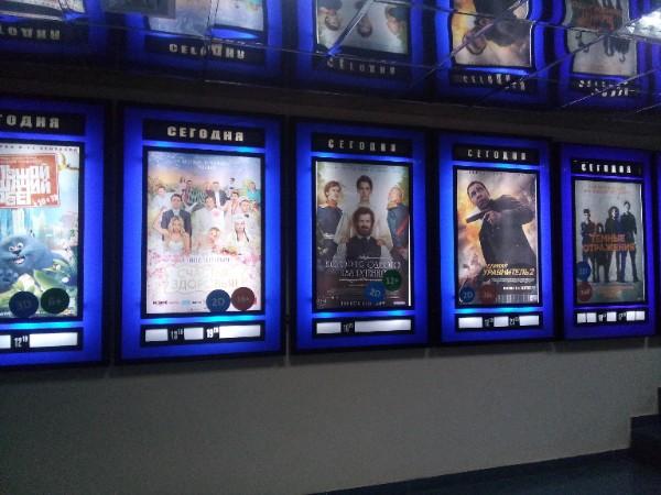 Афиша кинотеатра юган