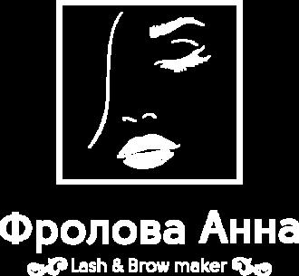 Лешмейкер-бровист Анна Фролова