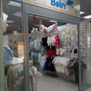 Baby магазин одежды в Нефтеюганске