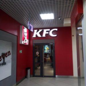 KFC в Оранж Молле в Нефтеюганске