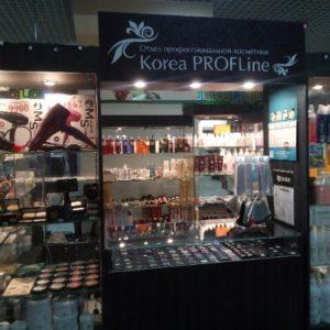 Korea PROFline магазин косметики в Нефтеюганске