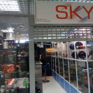 SKY магазин табачных изделий в Нефтеюганске