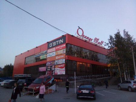 ТЦ «Orange mall»