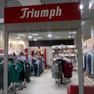 Triumph магазин одежды в Нефтеюганске