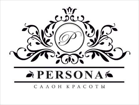 Салон красоты «Persona»