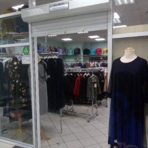 Одежда для милых дам БУМ1