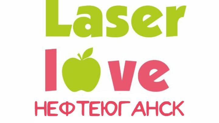 Студия депиляции «Laser Love»