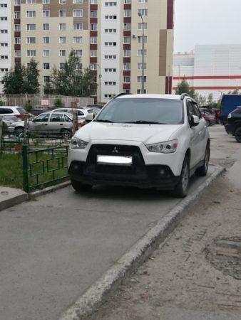 Как отправить заявление о не правильной парковке?