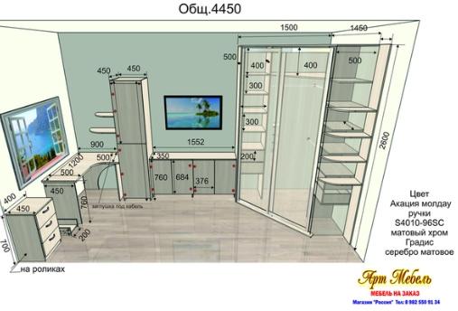 """Мебельная компания """"Art-мебель"""" г.Нефтеюганск1"""