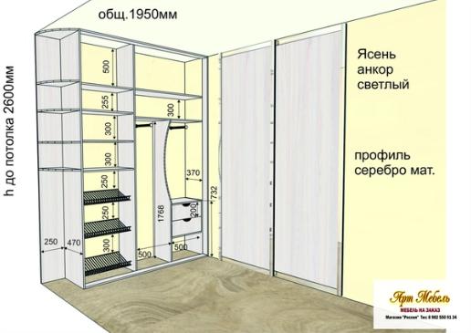 """Мебельная компания """"Art-мебель"""" г.Нефтеюганск2"""
