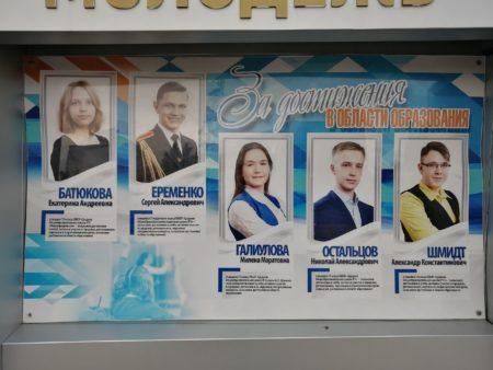 Центр города Нефтеюганск