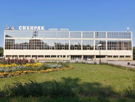 Дворец спорта Сибиряк г.Нефтеюганск