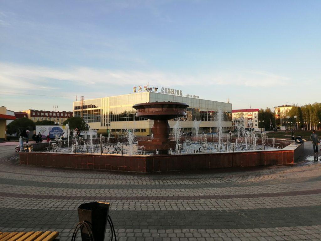 Фонтан города Нефтеюганск