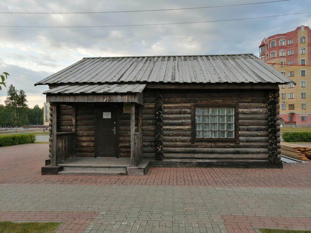 Культурно-выставочный центр Усть-Балык в Нефтеюганске