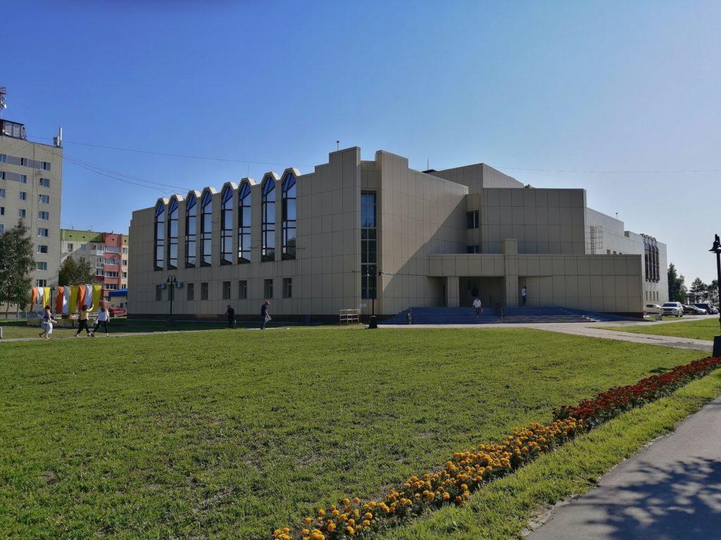 Культурный центр Обь г.Нефтеюганск