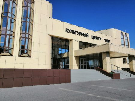 "Культурный центр ""Обь"""