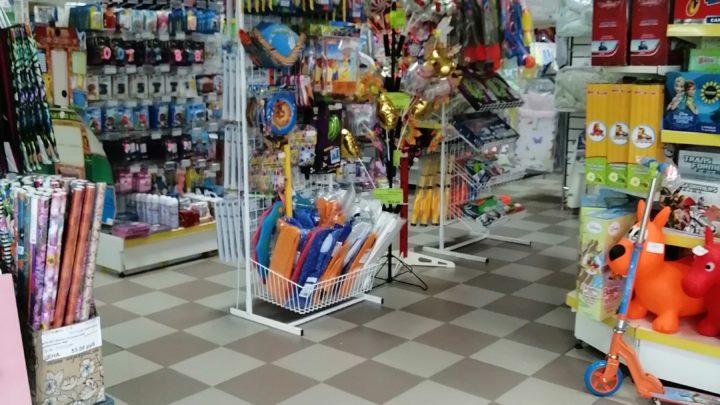 магазин игрушек «Остров сокровищ»