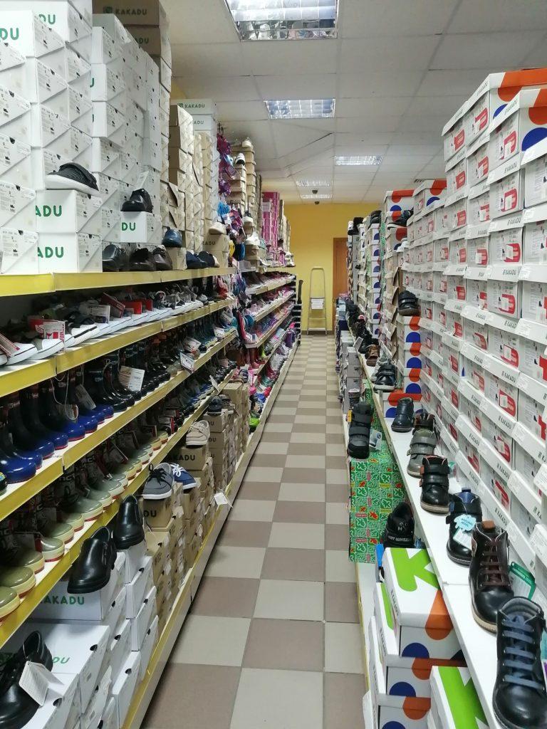 Магазин игрушек Остров сокровищ г.Нефтеюганск