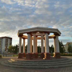 Набережная города Нефтеюганск