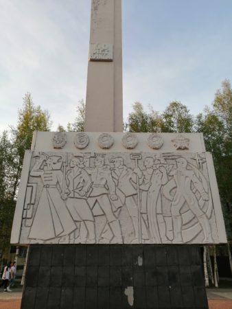 Центр города Нефтеюганск Памятник 60 лет ВЛКСМ