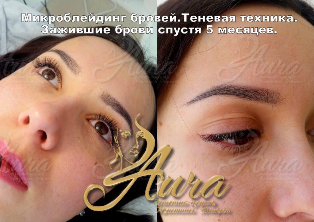 Эстетик-студия «AURA» г.Нефтеюганск