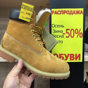 магазин Oscar г.Нефтеюганск