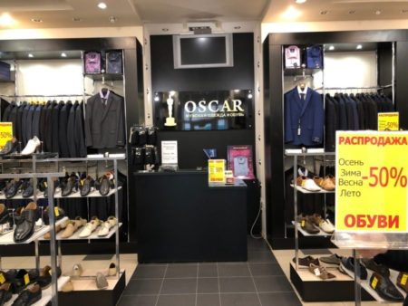 """Магазин """"Oscar"""" в Нефтеюганске"""