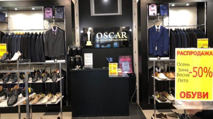 Магазин «Oscar»
