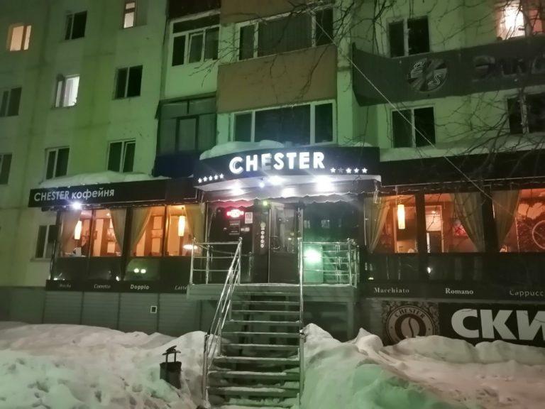 Кофейня «CHESTER»